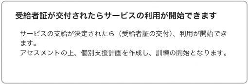 ホームページ(流れ)