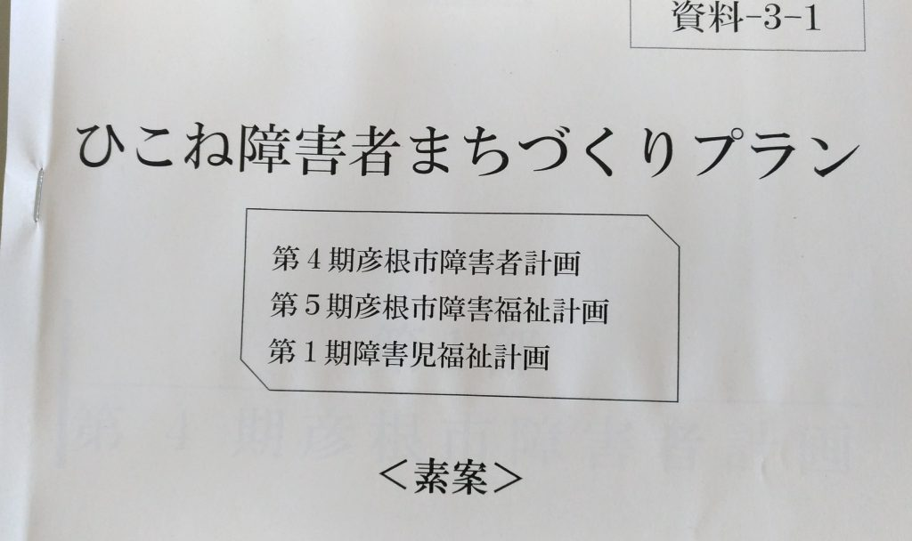 P_20180116_103119